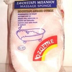 ΣΠΟΓΓΟΣ ΜΠΑΝΙΟΥ OZOFINE Δ.ΟΨΕΩΣ