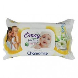 OMAY / LUX  ΜΩΡΟΜΑΝΤΗΛΑ 72 ΤΕΜ ΜΕ ΚΑΠΑΚΙ