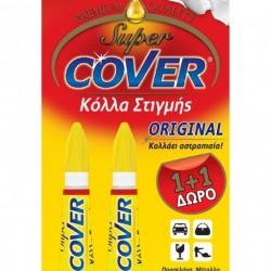 COVER ΚΟΛΛΑ SUPER 3 gr.1+1 ΔΩΡΟ( ΚΙΝΑ)