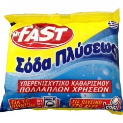 FAST ΣΟΔΑ ΠΛΥΣΕΩΣ 500 ΓΡ.