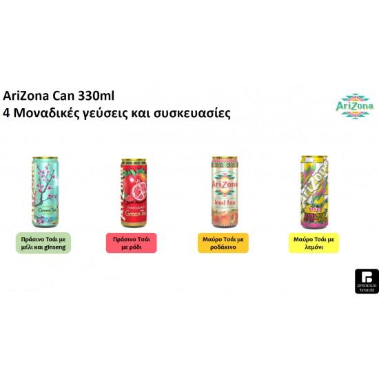 ARIZONA  CAN 330 ML ICE TEA ΤΣΑΙ  ΔΙΑΦ.ΓΕΥ.