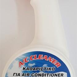 CLEANER A/C 500 ML ΚΑΘΑΡΙΣΤΙΚΟ AIR CONTITIONER