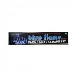 BLUE FLAME MIGMA ΚΑΠΝΟΔΟΚΑΘΑΡΙΣΤΗΣ